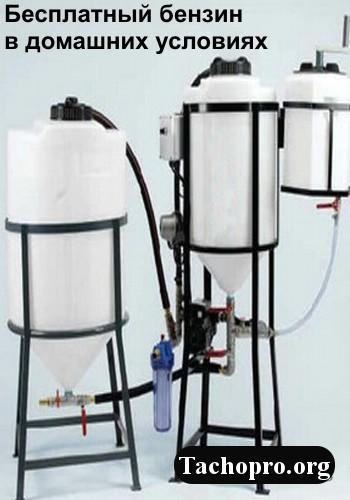 Производство бензина в домашних условия