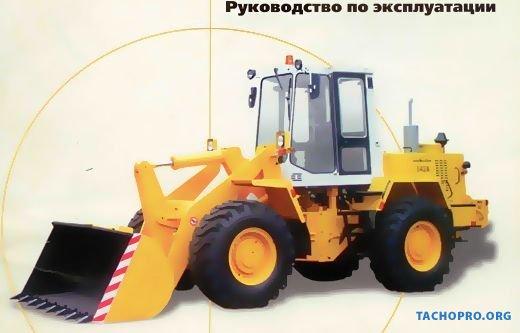 руководство по ремонту амкодор 342 - фото 3