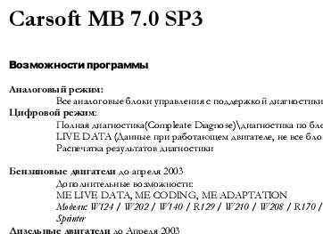 Carsoft MB 7.0 Specifications RUS