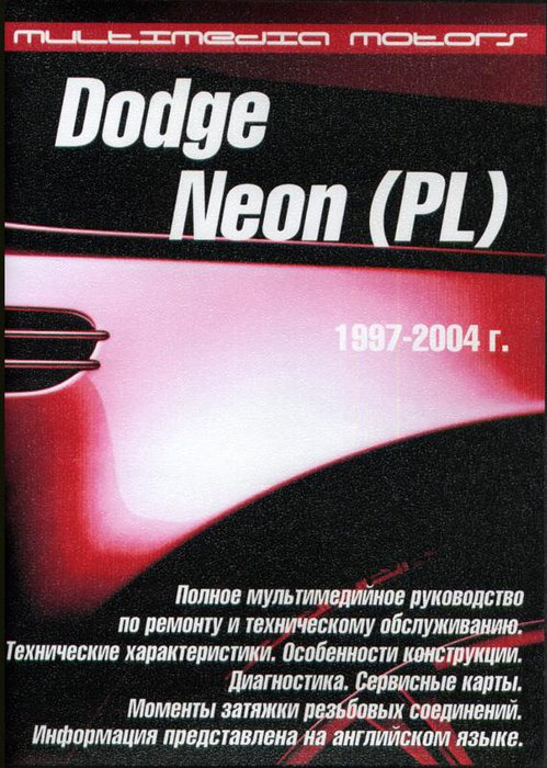 CD DODGE NEON (PL) 1997-2004